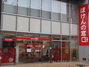 ほけんの窓口福島店