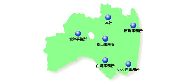 安心と信頼の県内ネットワーク(6拠点)